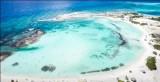 Viajes Pura Vida tiene los paquetes turísticos a los mejores precio y financiaciones del mercado. Para viajar a  Aruba, llamar al Tel. (011) 5235-6677
