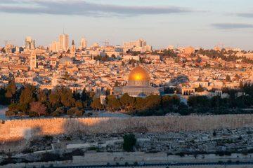 Israel 12 de Enero. Paquetes all inclusive desde Argentina. Financiaciones. Consultas a info@puravidaviajes.com.ar WP +54 9 11 3080-3344